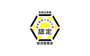 事業継続力強化計画(BCP)